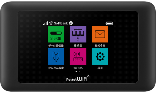 Ymobile softbank wifi